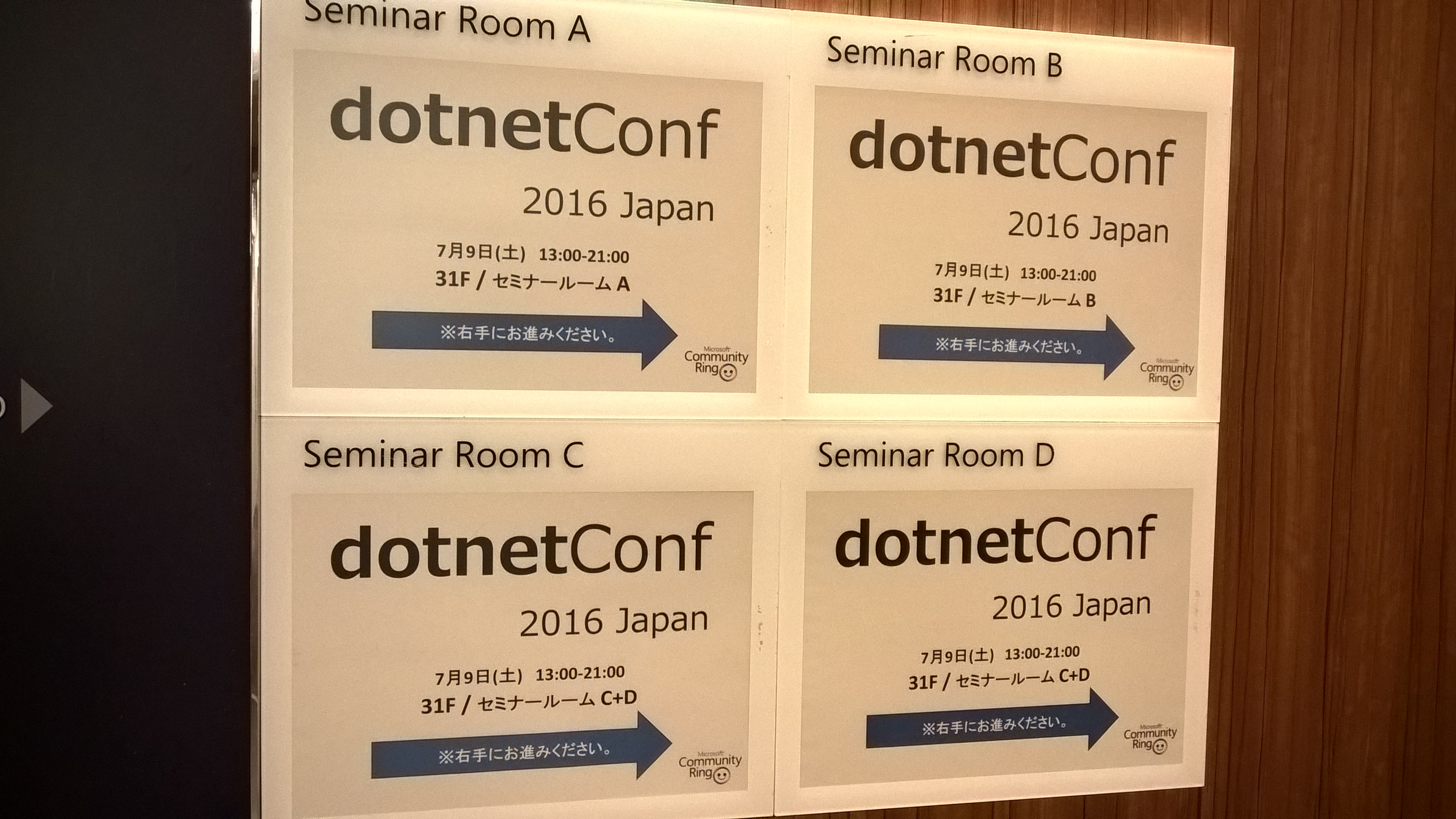 It's a wrap! dotnetConf 2016 Japan